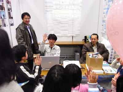 20090314FP1.jpg