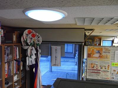 20090326hakuboji.jpg