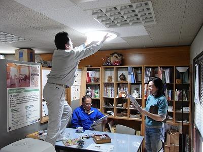 20090410skylighttube1.jpg
