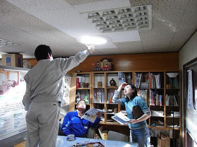 20090410skylighttube2.jpg
