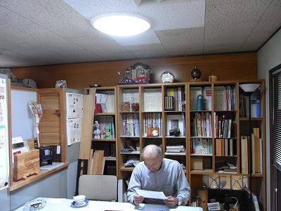 20090609sltJsama3.jpg