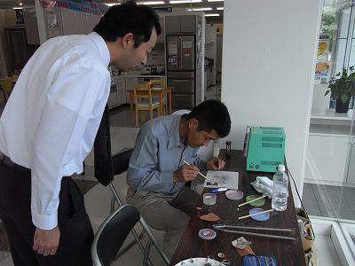 20090705sippohyaki1.jpg