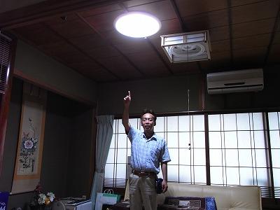 20090706Nsamatei2.jpg