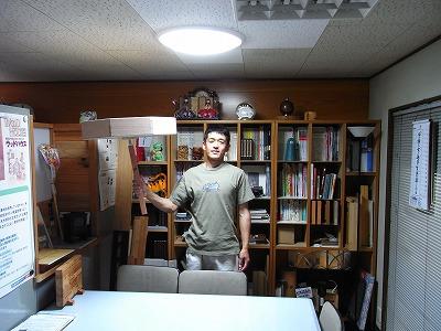 20090708syakoukabah3.jpg