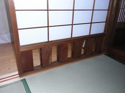 20090713ecoshoji2.jpg