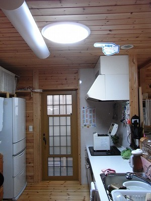 20090714koretaiyoukou1.jpg