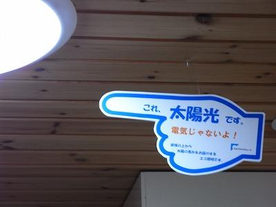 20090714koretaiyoukou2.jpg