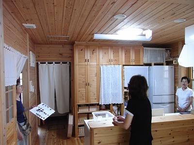 20090720SLTkengakukai1.jpg