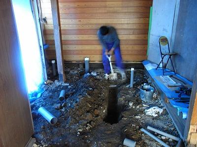 20091125ofuroido2.jpg