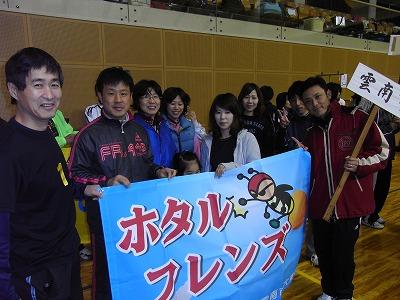 20100403gyoikou2.jpg