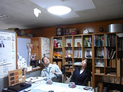 20100407shimanesuidou.jpg
