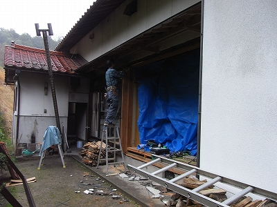 20101124Sash1.jpg