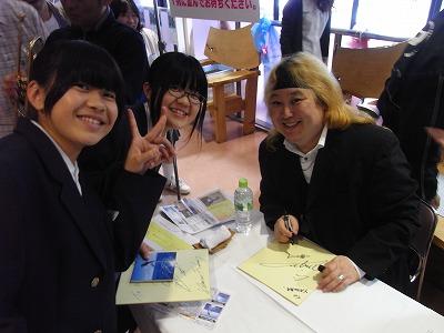 20110524Eric%20Miyashiro1.jpg