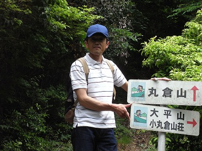 20110606magurayama11.jpg