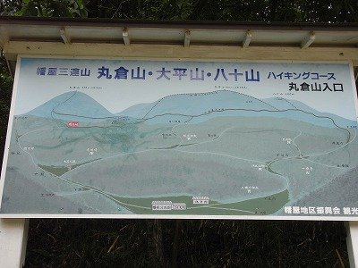 20110606magurayama2.jpg