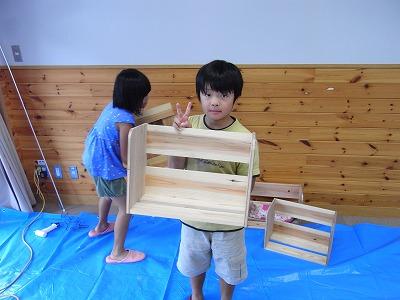 20110820kousaku21.jpg