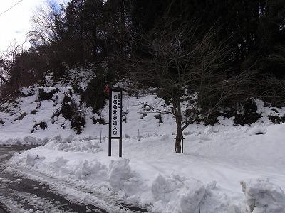20120108uroyama1.jpg