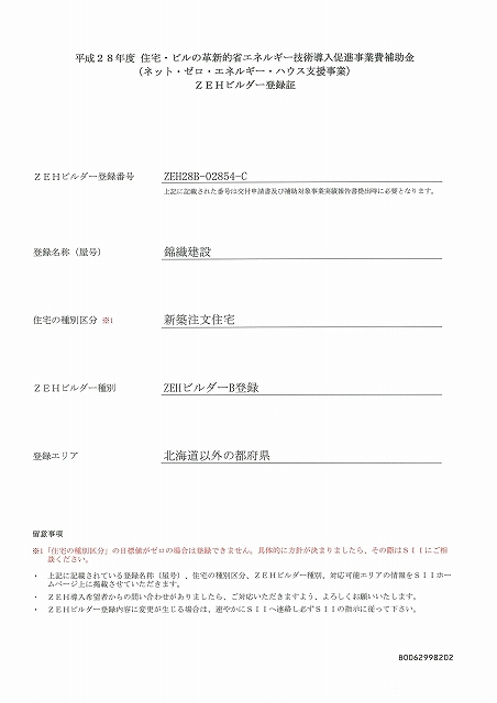 20161027150413-0001.jpg