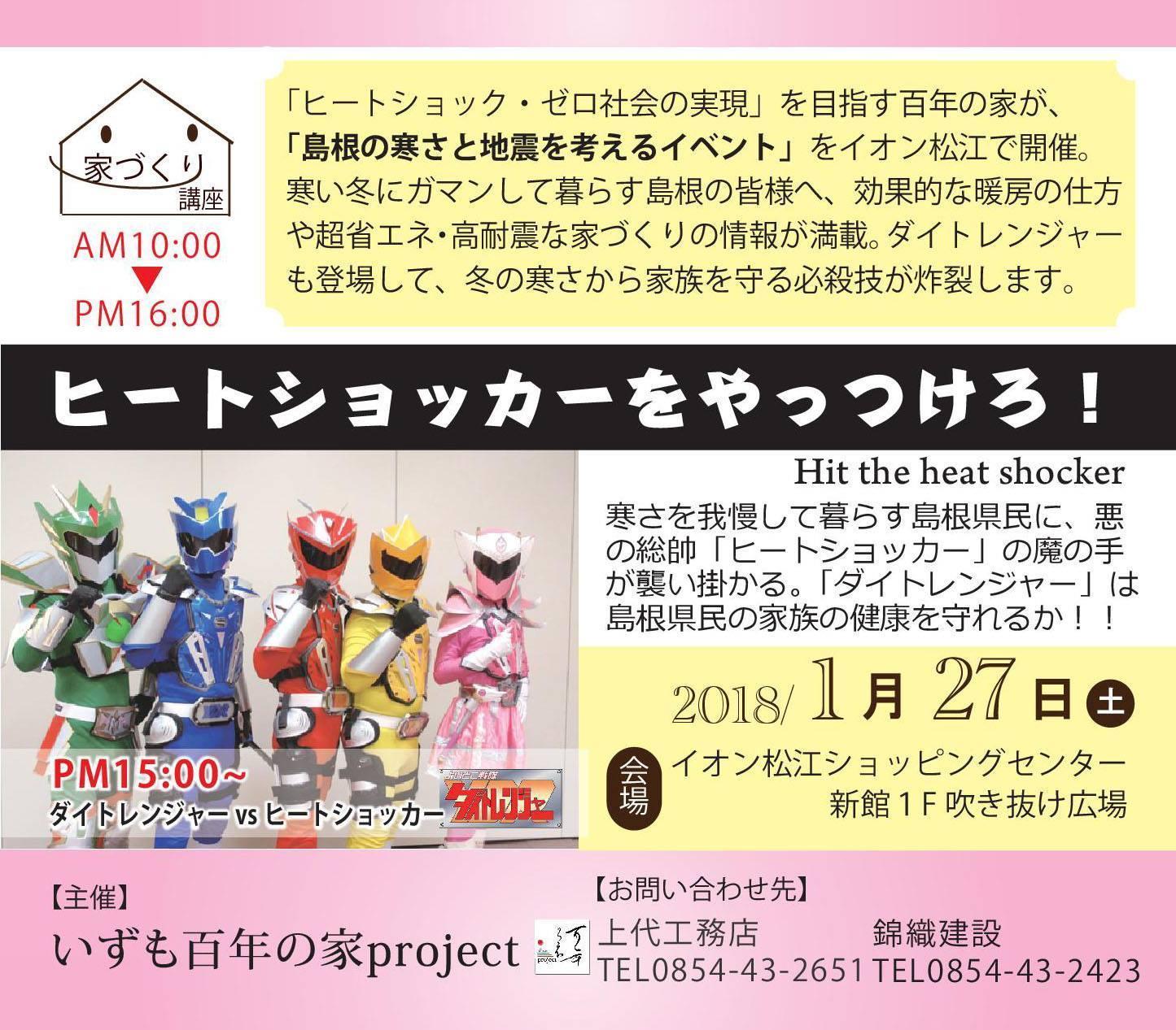 http://www.nishikoori.jp/images/24785254_1554765567922092_5478714574937299515_o.jpg