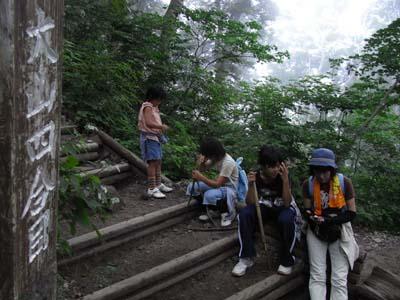 Mountainclimbing2.jpg