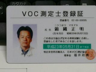 P1070326.jpg