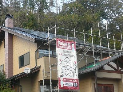 太陽光発電システム設置中!